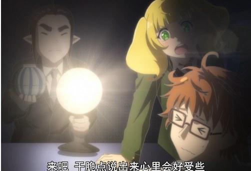 X档案:不能说的爱!动画中的禁忌师生恋