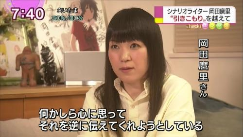 最受瞩目的编剧!NHK在晨间新闻介绍冈田磨里