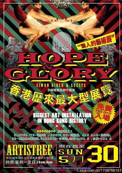The Birch Foundation - Hope amp;amp; Glory - i304829061 - i304829061的博客