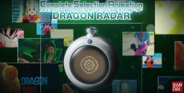《龙珠》动画化30年纪念!龙珠雷达开始预售