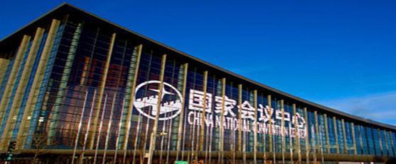 动漫北京,国家会议中心,等你来约