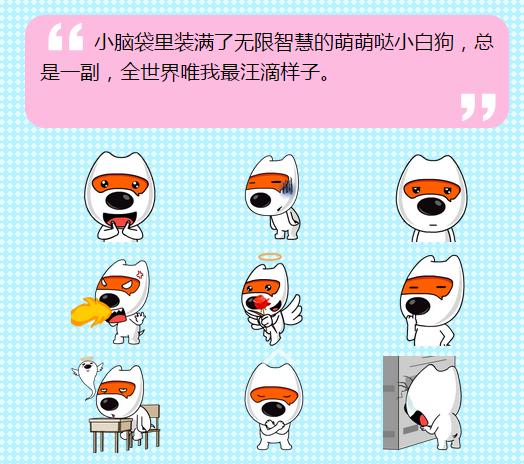 手机搜狗颜文字表情包分享展示图片