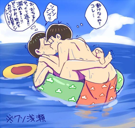 日本露营区发现40年前的《阿松》游泳圈