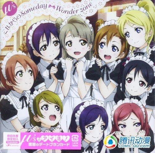 《Love Live!》插曲销量周排行第七