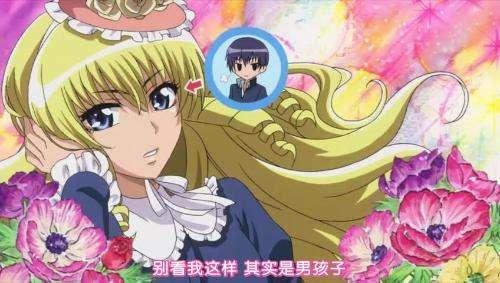 日本最受欢迎女孩名字 中二气息扑面而来