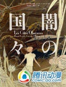 读者票选日本优秀海外漫画表公布