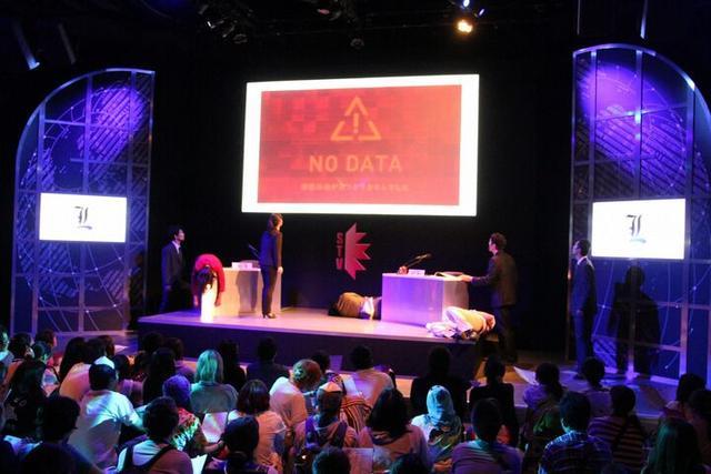 日本环球影城首次与JUMP合作推出大型主题活动