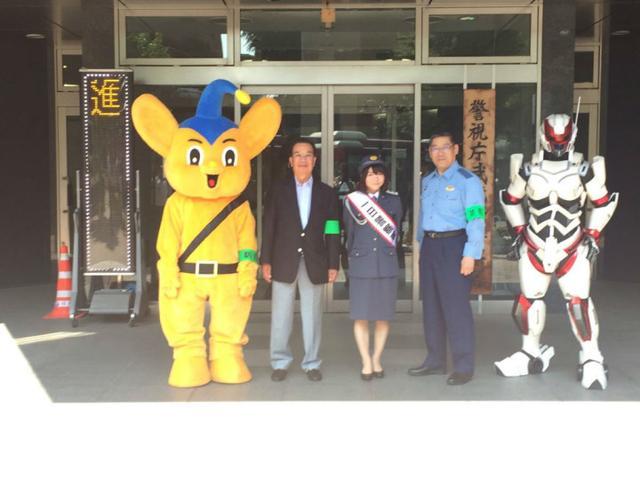 《机动强袭室第八组》小泽亚李当一日警察局长