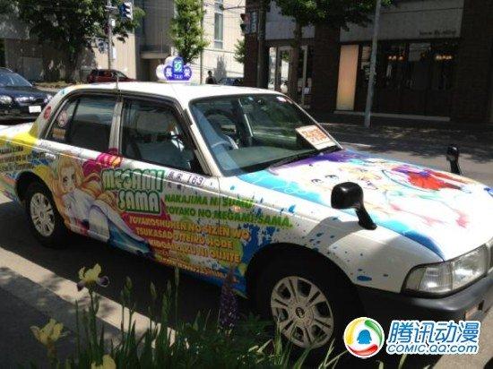 """日本札幌市""""痛出租车""""开始运营"""