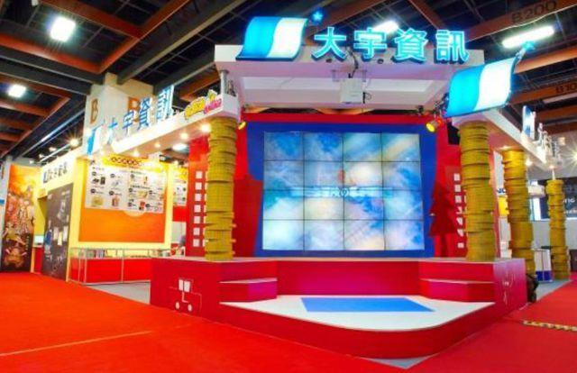 大宇回归台北电玩展,六大系列有望推新作