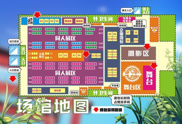 【重庆】8月19-20日第16届ComiTime雾都同人祭,一起吃西瓜~-ANICOGA