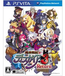 """""""日本一""""的PS Vita、PSP平台游戏大促销!"""