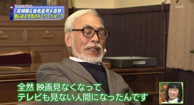 宫崎骏:《你的名字。》?没看过