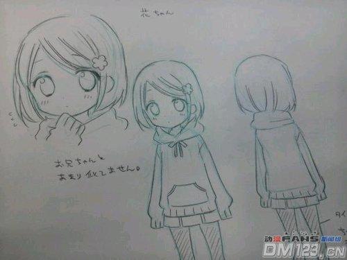 《妖狐×仆SS》第7卷收录TV未播动画