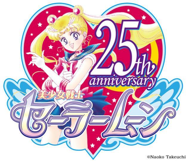 《美少女战士》25周年纪念企划启动 Crystal将制作续篇动画