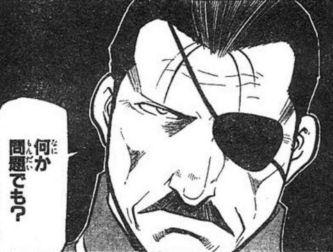 中二病也要带眼罩!令人印象深刻的眼罩角色