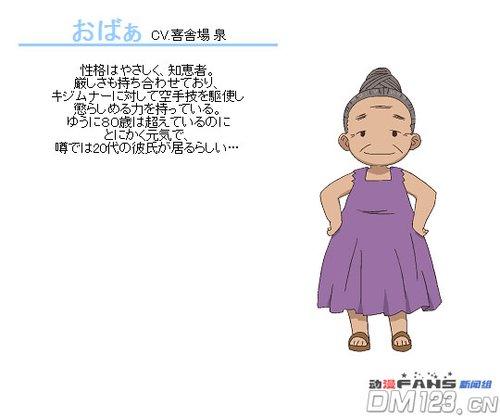 TV动画《HAITAI七叶》10月份开播