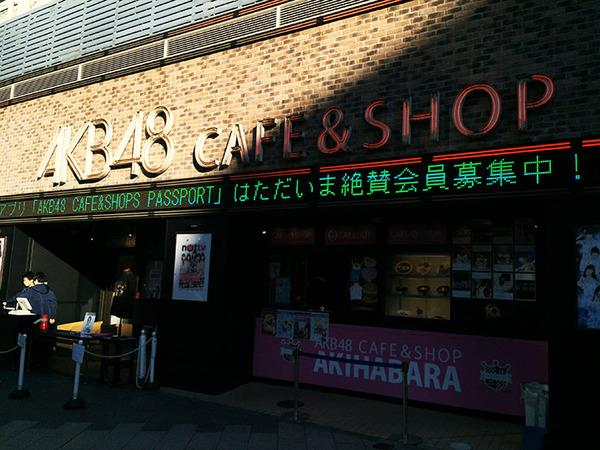 AKB咖啡店饺子饭价格太贵引发争议