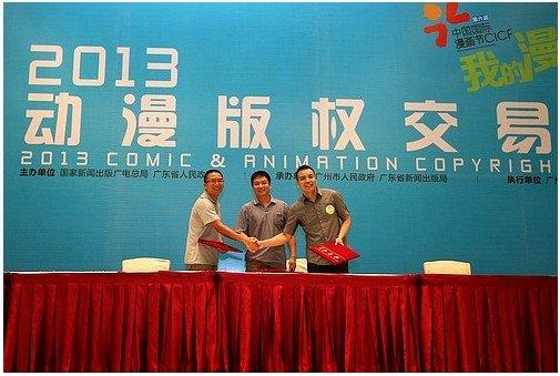 中国国际漫画节搭建产业对接平台