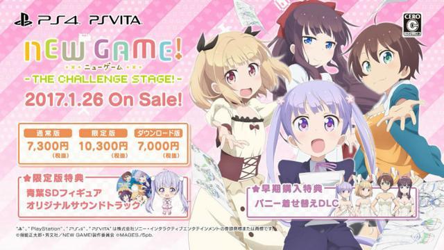 《NEW GAME!》遊戲公布第2彈角色片段 性感兔女郎特典注目
