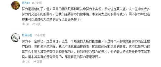 话题:中国航天是好的动漫素材吗