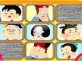 精彩动画三七小福星