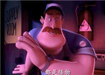 家人是永远的主题 动画电影《怪兽岛》新预告公开