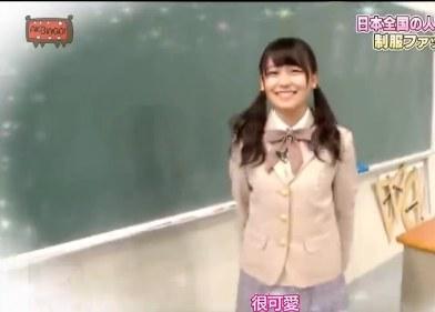日本妹子校服大集合 中国网友看着自己校服哭了