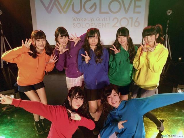 """Wake Up, Girls!""将于7月起再开巡演"