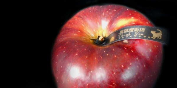 单身汪万圣节必买 日本推出吃完你就爱上我的毒苹果