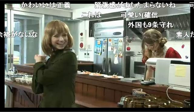 战斗民族征服东京 俄罗斯女仆咖啡厅今日开张