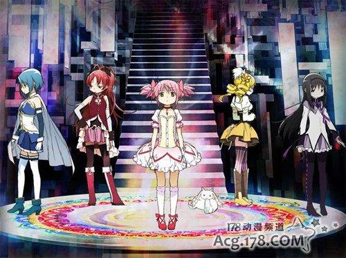 《魔法少女小圆》将在台湾全集连播