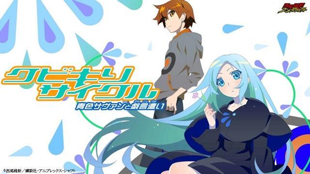 西尾维新出道作《戏言》系列动画确定以OVA形式问世