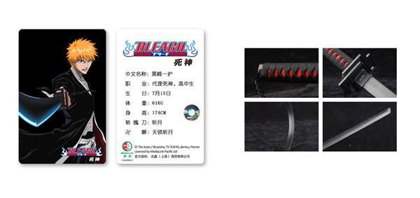 国内唯一官方正版授权《死神》斩魄刀SPARKFOAM震撼来袭!