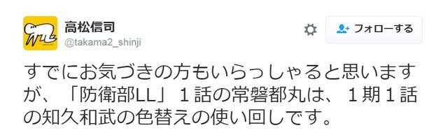 石田彰又来《美男高校》打酱油
