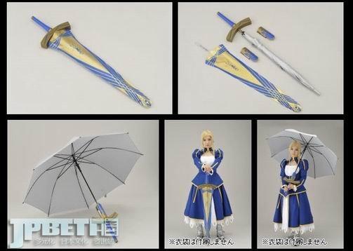 """限量雨伞""""誓约胜利之剑""""已现世"""