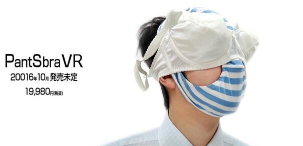 绅士福音!可360度看少女胖次的VR头盔
