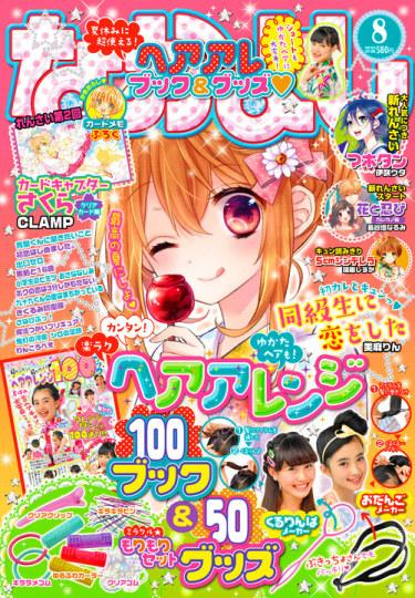 《魔卡少女樱》大热令杂志销售一空