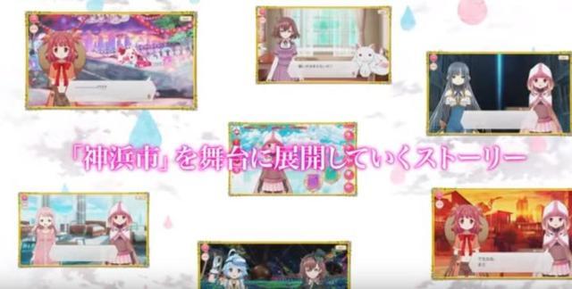 画面不错 《魔法记录 魔法少女小圆》新PV公开