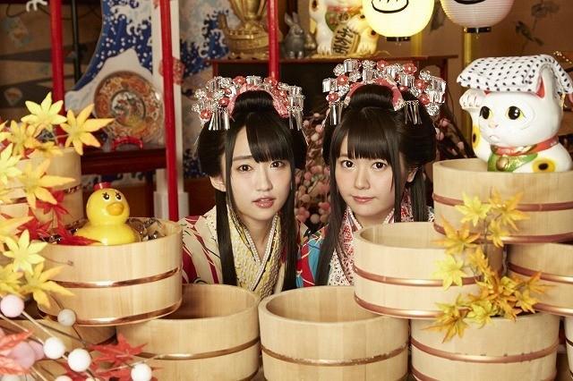 《温泉幼精箱根酱》主题曲将于10月发售