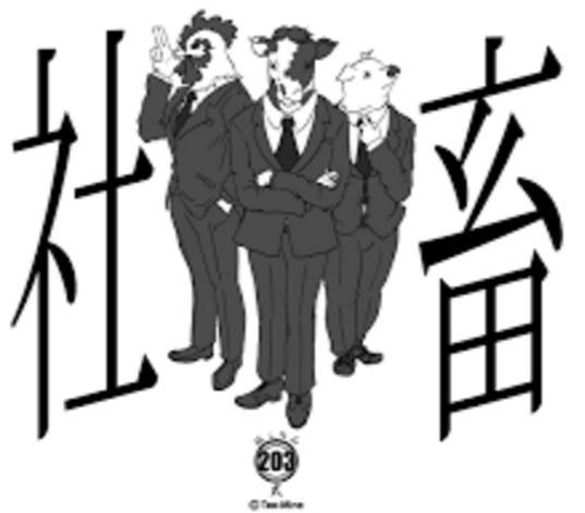 日本社畜都要过劳死了为什么不辞职?