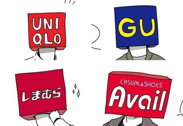 原来你是这样的优衣库 日本网友手绘国民四大品牌拟人