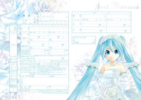 婚纱版太美!初音未来结婚登记表面世