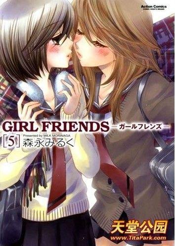 百合漫画[Girl Friends]广播剧化