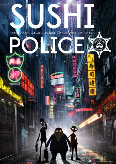 《寿司警察》确定主题曲