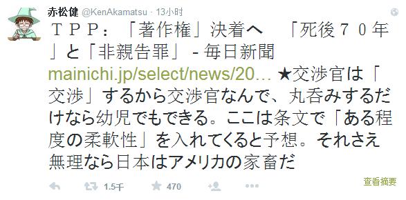 日本同人创作或将在近期被正式立法禁止