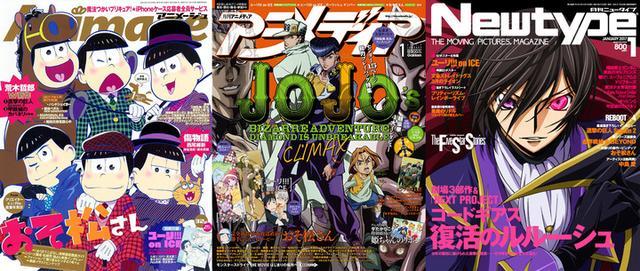 《冰上的尤里》制霸日本三大动漫杂志附录