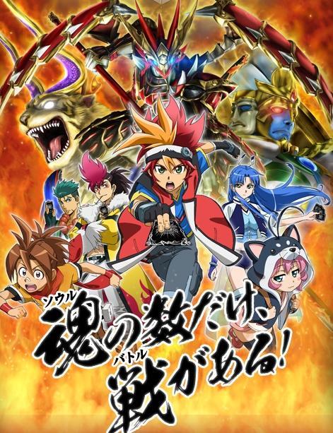 《战斗之魂 烈火魂》明年1月播出特别篇