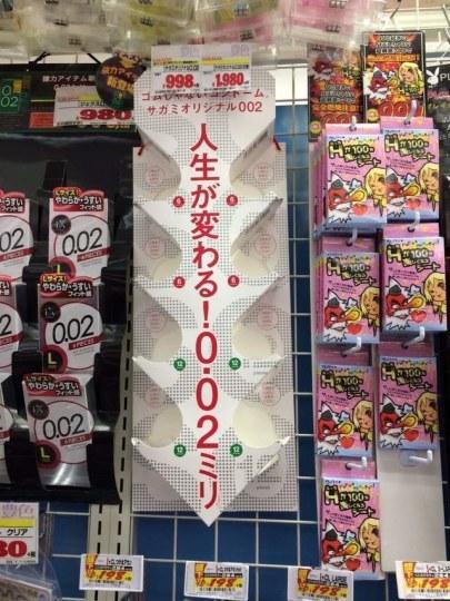 日本圣诞除了吃炸鸡 喂动漫美少女吃草莓也是必备节目