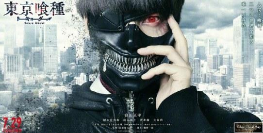 配角也精彩 《东京喰种》真人电影追加安定区新卡司